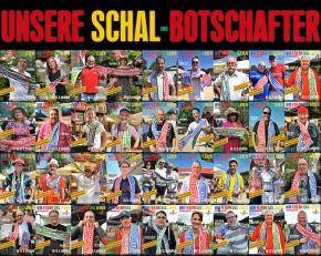 Schal-Verkaufsstellen